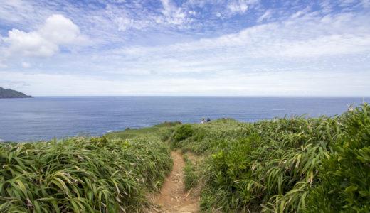 海・川・山、全部楽しめる東洋のガラパゴス奄美大島への旅行