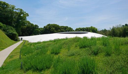 シークエンスの化け物 豊島美術館 西日本建築の旅 #1