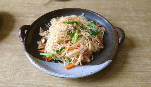 奄美大島でおすすめの美味しいご飯