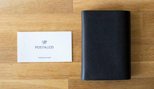 ポスタルコの財布 控えめに言って最高です。