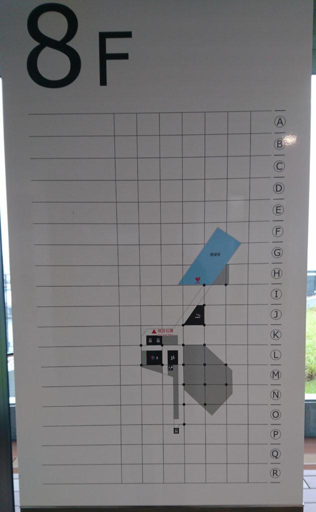 長崎県庁 8階 展望台