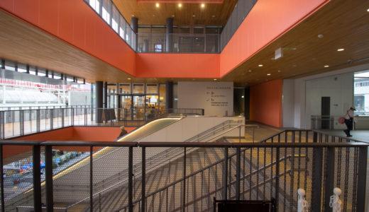 テラスの建築 周南市立徳山駅前図書館 西日本建築の旅#04