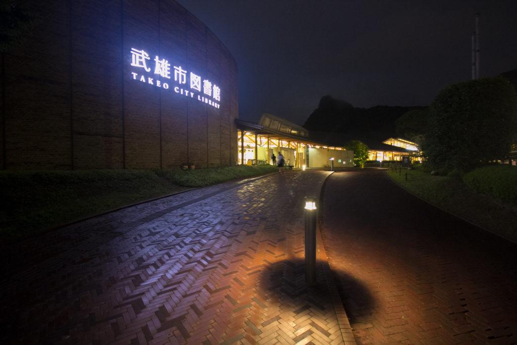 武雄市図書館 入り口