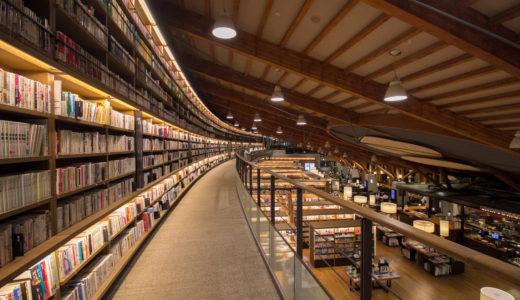 ツタヤと図書館の融合 武雄市図書館 西日本建築の旅#05
