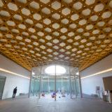 大分県立美術館 OPAMの建築