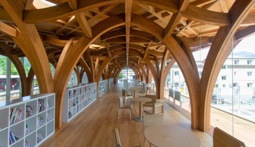 由布市ツーリストインフォメーションセンター 西日本建築の旅#09