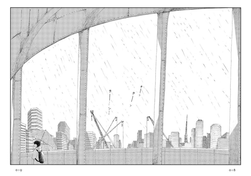 プリンセスメゾン 池辺葵 小学館 おすすめ漫画の紹介