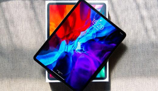 iPad Pro 12.9インチ 2020 レビュー