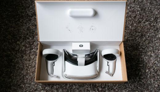 Oculus Quest 2  VR ヘッドセットのレビュー
